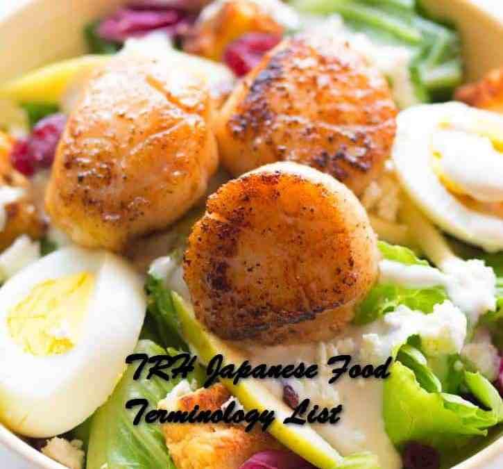 """""""TRH"""" Japanese Food Terminology List"""