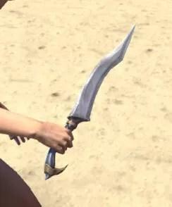 Second Legion Dagger 2