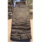 Hlaalu Wall Pillar, Sillar Stone
