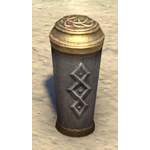 Ancient Nord Funerary Jar, Linked Rings