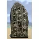 Ancient Nord Runestone, Memorial