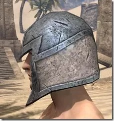 High Elf Iron Helm - Male Side