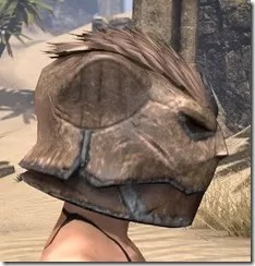Khajiit Steel Helm - Female Right