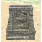 Murkmire Shrine, Sithis Relief