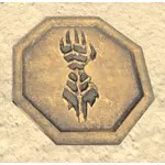 Seal of Clan Bagrakh, Metal