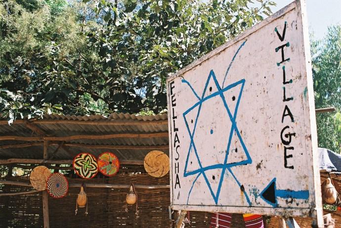 Poblado falasha a las afueras de Gonder (Etipoía)