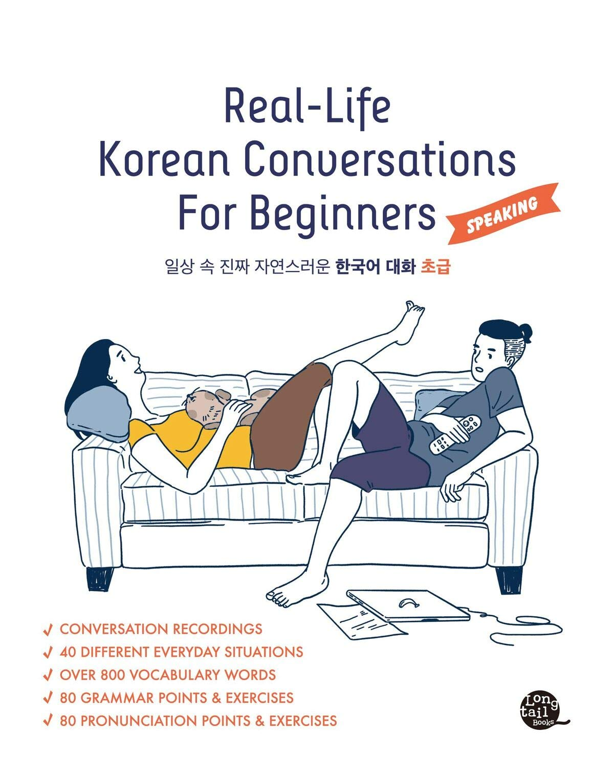 Real-Life Korean Conversations