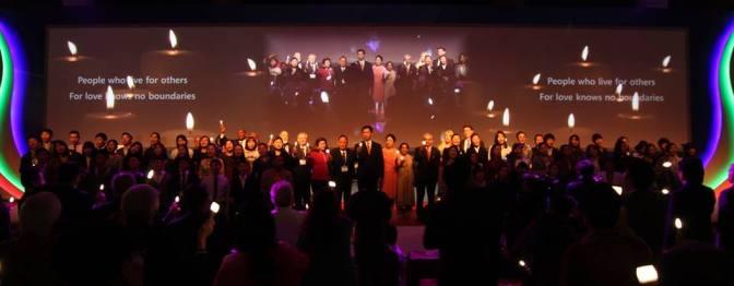 La ceremonia de cierre en la Convención Paz Global 2011 en Seúl, Corea.