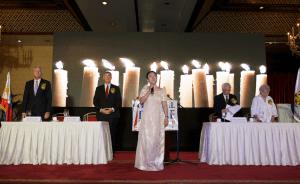 GPLC realizó la apertura con un memorial para las víctimas del Tifón Yolanda/Haiyan