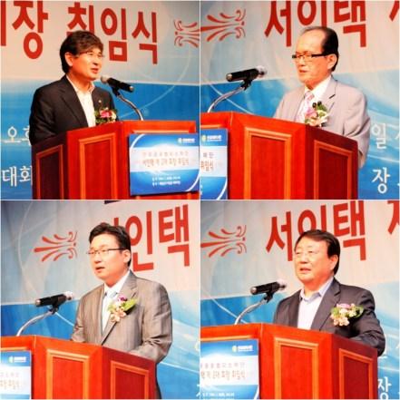 Líderes políticos y cívicos dan sus felicitaciones en la ceremonia inaugural. En sentido de las manecillas del reloj