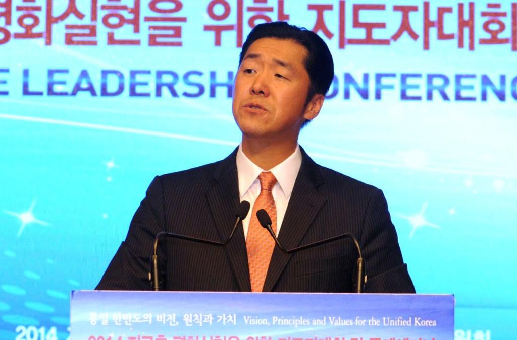 """El Dr. Hyun Jin Moon aborda """"Visiones, Principios y Valores de una Corea Unificada"""""""