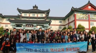 Arriba hacia abajo: Templo Budista de Bulgaksa, Complejo de Tumbas de Daereungwon, Observatorio Cheonseongdae y Wolji Pon.