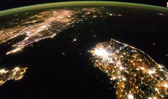 70 Años Después De La Liberación, La Unificación Coreana Aún No Está Resuelta