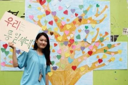 Yuka-Kim-with-Unification-Tree-e1435863387406