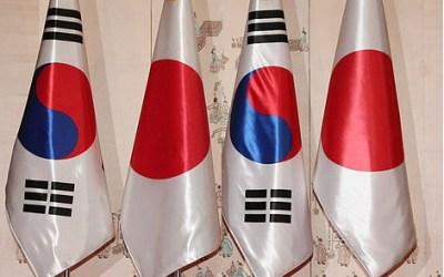 Las Relaciones entre Japón y Corea, y la Unificación Coreana