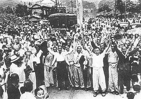 ¿70 Años de Libertad Coreana?