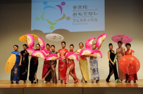 Presentación de danza en el Festival multicultural 2016 realizado en Japón.