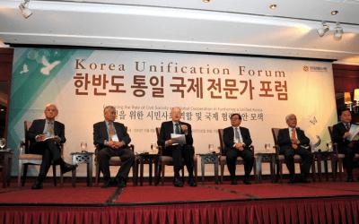 Una Visión Común para una Corea Unificada