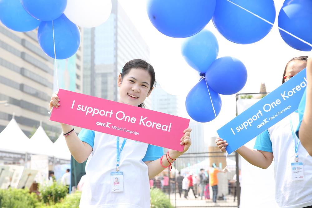 Logrando la Unificación Coreana mediante la Sociedad Civil