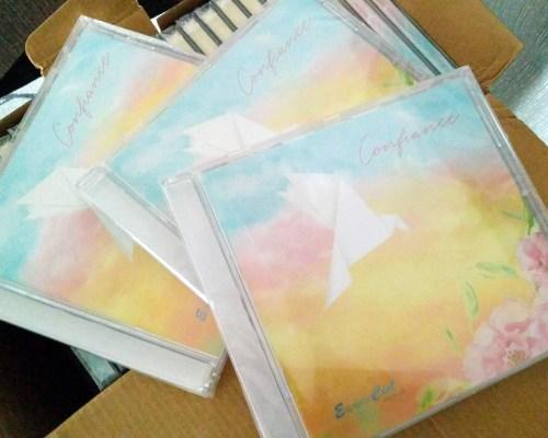 Notre Album est désormais disponibles !!!