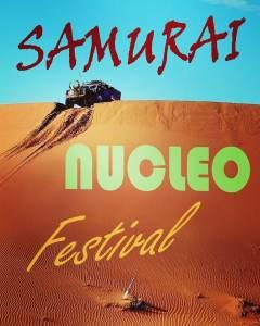 Lee más sobre el artículo Entrevista a David Formiga autor de Samurai Nucleo Festival.