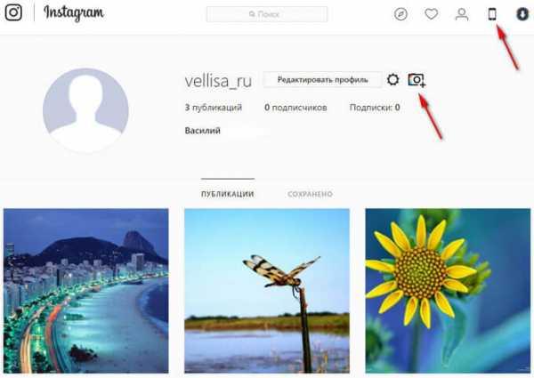 Добавляем фото в фото – Как онлайн наложить фото на фото ...
