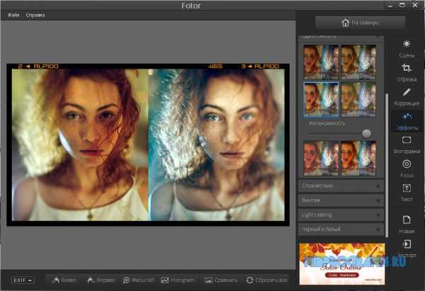 Фоторедактор на пк – Программы для редактирования фото ...