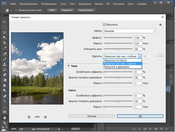 Как фотошоп улучшить качество фото – Лучшие онлайн сервисы ...