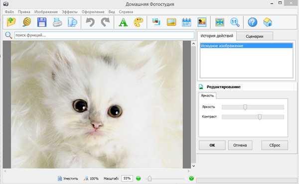 Как можно вставить фото в фото – Как онлайн наложить фото ...