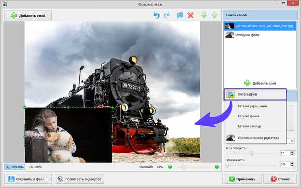 Как поменять задний фото на фото онлайн – Размытый фон на ...