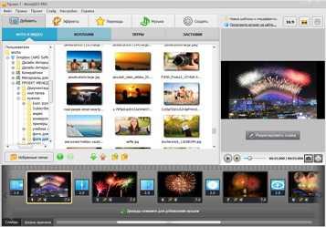 Как сделать видео из фото и музыки на компьютере – Как ...