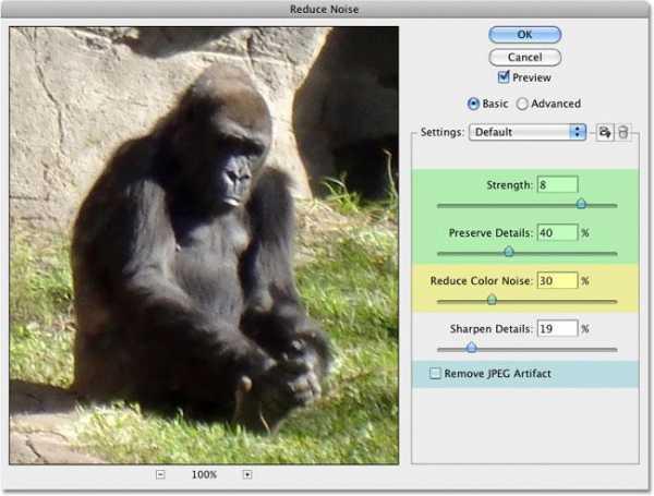 Как уменьшить шум в фотошопе – Как убирать шумы в фотошопе ...
