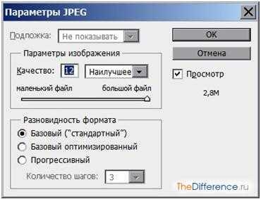 Наложение одной фотографии на другую – Как онлайн наложить ...