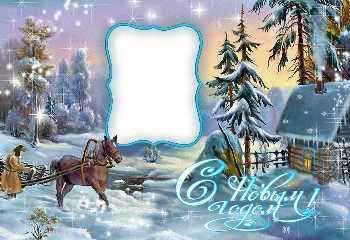 Новогодние фото онлайн бесплатно с эффектами вставить фото