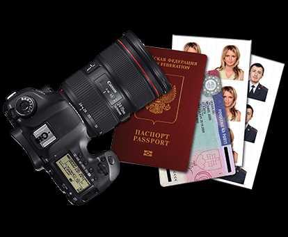 Обработка фото на документы – Фото на документы ...