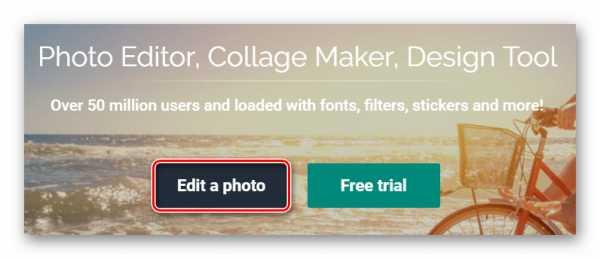 Сделать фон онлайн на фото – Фотоэффекты, фоторамки и ...