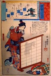 Kuzunoha era una figura popular en el folclore japonés y el tema de algunas obras de teatro kabuki . En esta impresión , la verdadera forma de Kuzunoha ( un zorro ) es visible en la pantalla antes de ella.