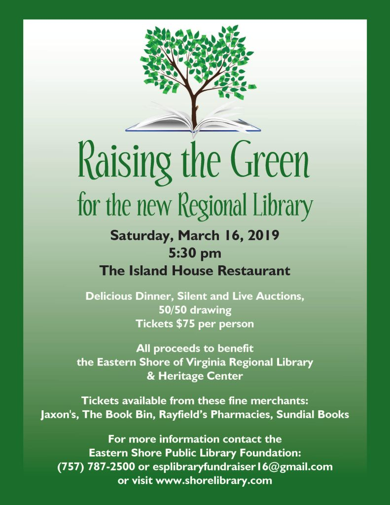 Raising the Green Fundraiser