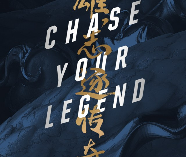 Download Chase Your Legend
