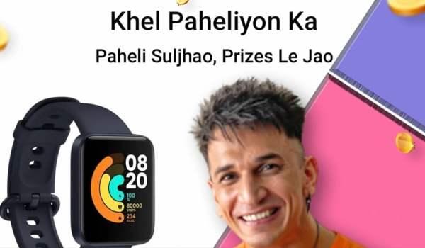 Flipkart quiz answers today Khel Paheliyon Ka