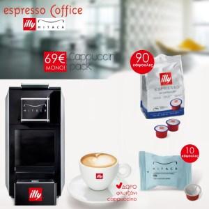 Μηχανή espresso illy MITACA M8 + 90 Κάψουλες illy MPS LUNGO + ΔΩΡΟ φλυτζάνι cappuccino illy + 10 κάψουλες ELLE