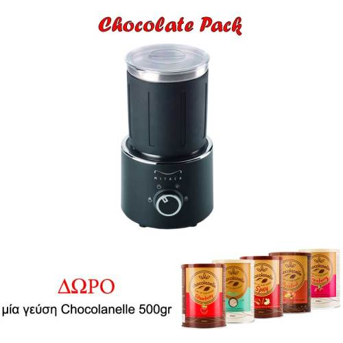 mitaca milk forther chocolate pack