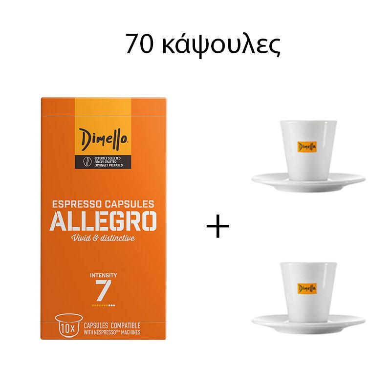 dimello-allegro-capsules-70