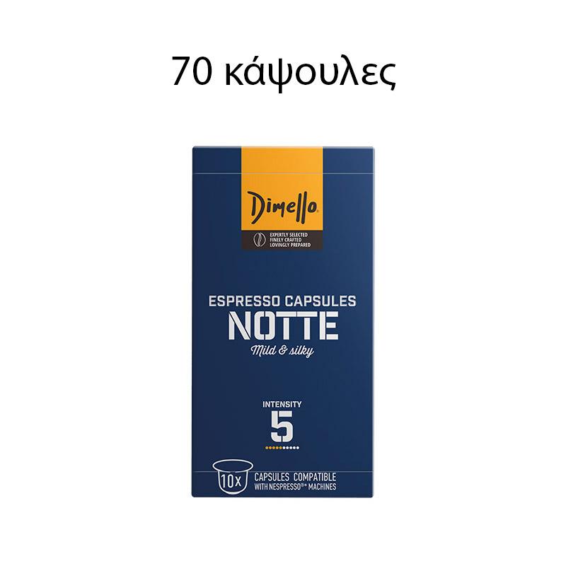 dimello-notte-capsules-70
