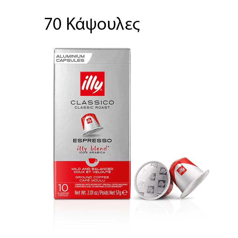 illy-compatible-classico 70
