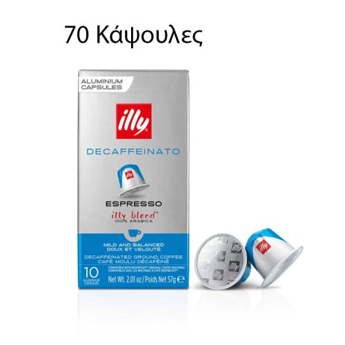 illy-compatible-decaf 70