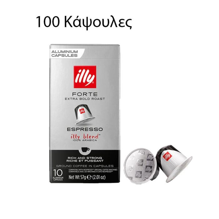 illy-compatible-forte-100