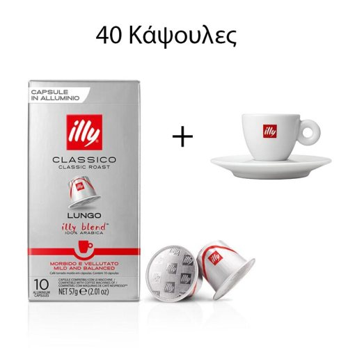 illy-compatible-lungo classico-40
