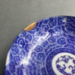 Kintsugi Oxford offers kintsugi repair services