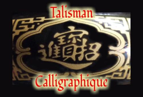 Talisman Calligraphique copy